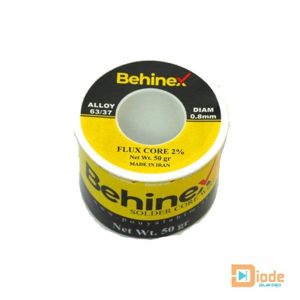 Soldering Wire Behinex 50g