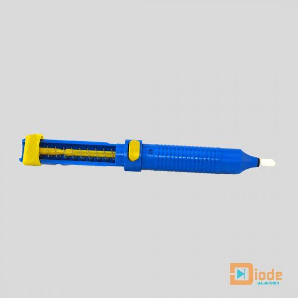 Desoldering Pump Erte