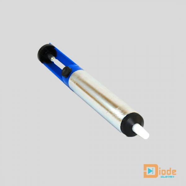 Desoldering Pump metal