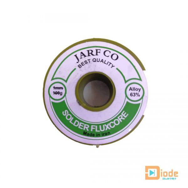 Soldering Wire Jarf 50g - 0.5mm