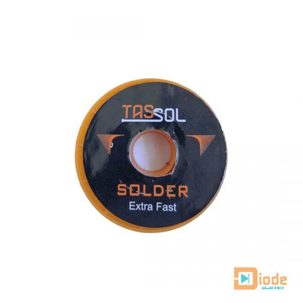 Soldering Wire Tssol 100g