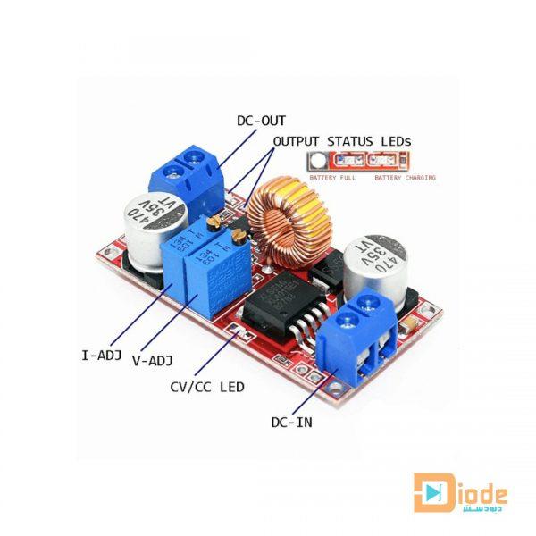 DC-DC Step-Down Voltage Module XL4015 CC/CV 5A